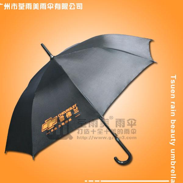 【广州雨伞厂家】生产—雪佛兰汽车广告伞  鹤山雨伞厂家  雨伞定做