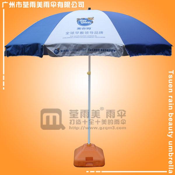 【摩臣2官网太阳伞厂】生产-美吉姆早教太阳伞  遮阳广告伞  牛津布太阳伞