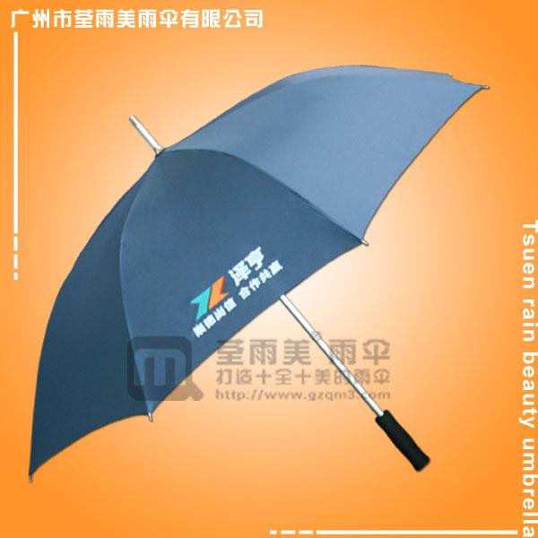 【荃雨美雨伞厂家】定做-泽享.铝合金伞   铝合金礼品伞   铝合金广告雨伞