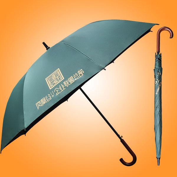 雨伞 摩臣2官网雨伞 雨伞厂木弯头高尔夫雨伞 凤凰谷企业联盟广告伞