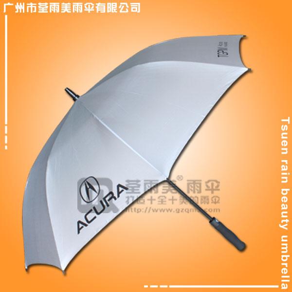 【广告伞厂家】定制-讴歌汽车广告雨伞  商业广告伞  广告礼品伞