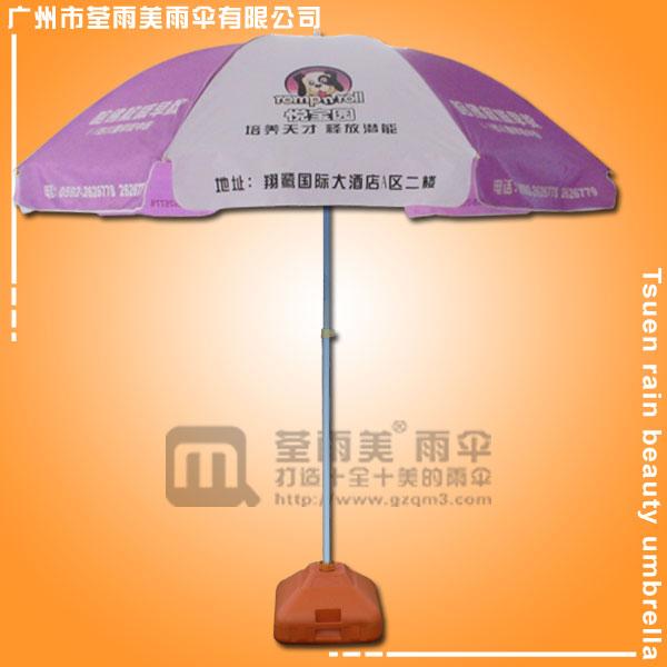 深圳雨伞厂 定做-悦宝园太阳伞  太阳伞厂家 广告太阳伞厂