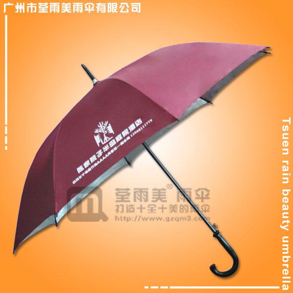 【广东雨伞厂】制做-半岛庭院酒店雨伞  商务雨伞  酒店广告伞