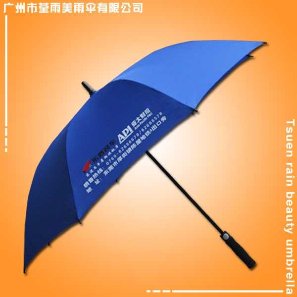 【雨伞厂家】定做-东道名车高尔夫伞 广东雨伞厂家 广州雨伞厂家 鹤山雨伞厂家