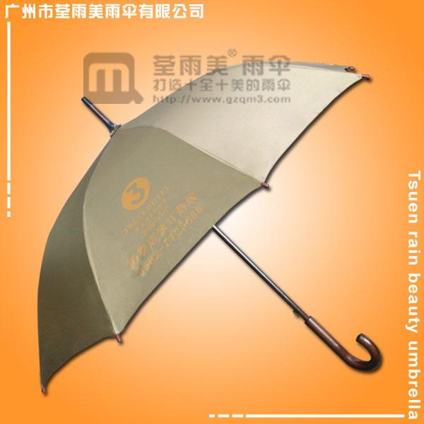 雨伞厂家 生产-维也纳连锁酒店 广告雨伞 雨伞厂