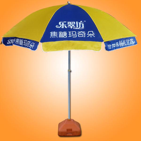 太阳伞厂 户外太阳伞 遮阳广告伞 广州太阳伞厂 乐翆坊防风太阳伞