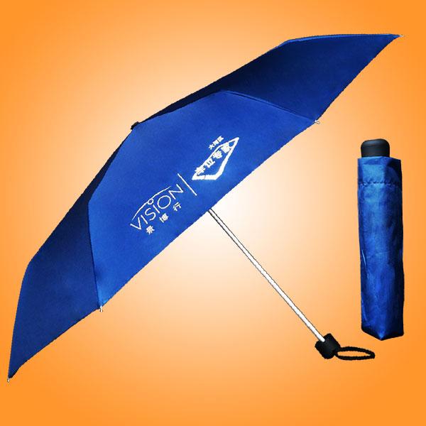 荃雨美伞业 雨伞官网 伞厂家 广州市雨伞厂 车位专家超轻伞