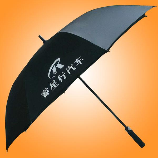 高尔夫雨伞 广告高尔夫雨伞 户外高尔夫雨伞定做 睿星行汽车雨伞