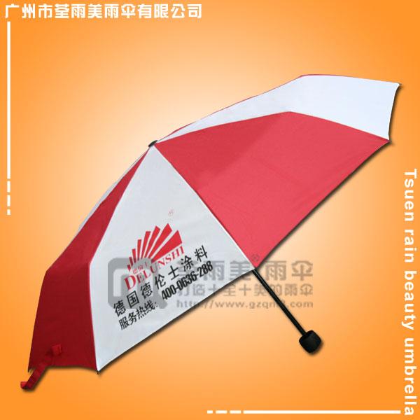 江门雨伞厂 生产-德伦士漆广告伞 雨伞加工 三折伞