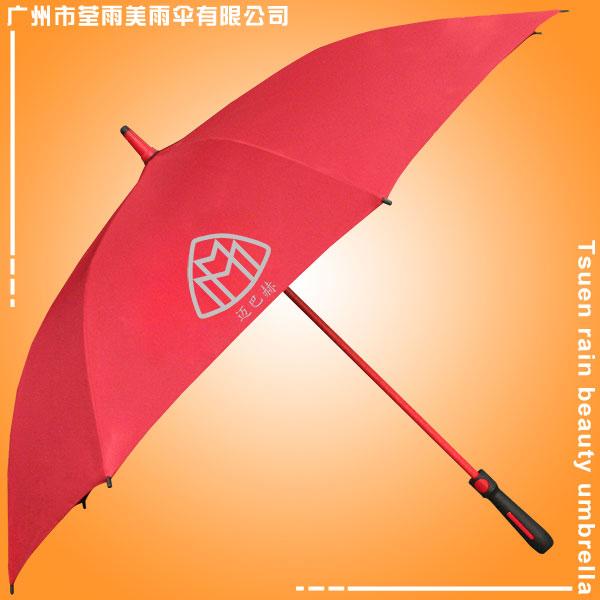 珠海雨伞厂 珠海制造厂商 珠海荃雨美雨伞厂 广告雨伞