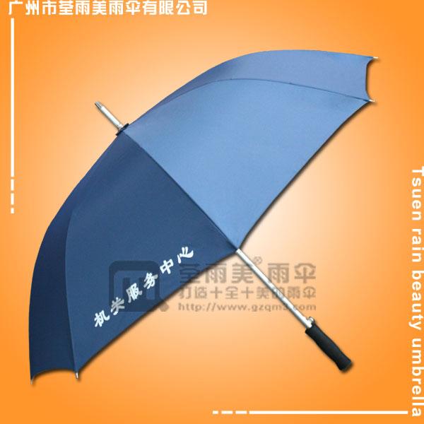 【鹤山雨伞厂】定做-海洋局广告伞  雨伞  伞厂  广州雨伞厂