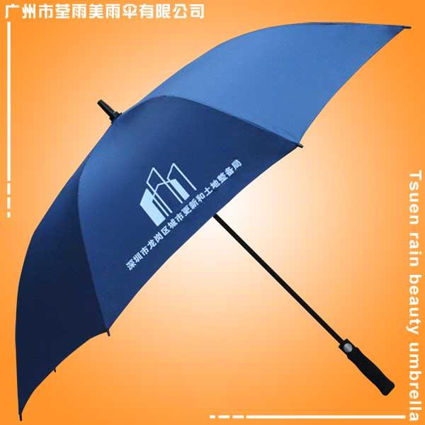 深圳雨伞厂  龙岗土地整备局雨伞广告 深圳雨伞批发市场 深圳雨伞定做