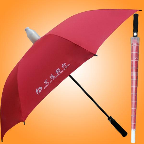 雨伞厂 雨伞工厂 广州雨伞厂家 雨具加工厂 雨伞伞业 交通银行高尔夫广告伞