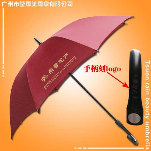 东莞雨伞厂 定做-广州乐馨房地产雨伞 东莞荃雨美雨伞厂 东莞雨伞批发 东莞太阳伞厂