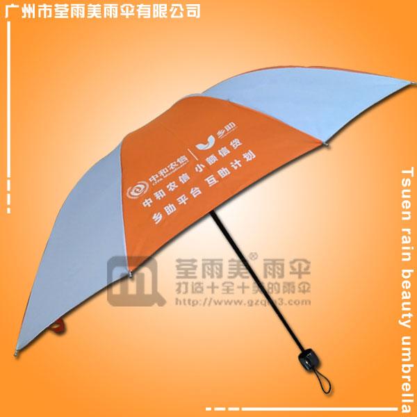【商务雨伞】生产-万场金融教育雨伞   雨伞广告厂家    雨伞厂