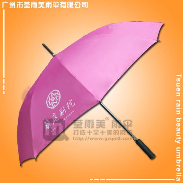 【制伞厂】定做-籣庭别院广告伞 广告直杆伞 荃雨美制伞厂