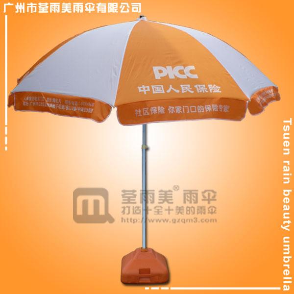 【江门太阳伞厂】生产-中国人民保险太阳伞  江门太阳伞工厂  江门广告太阳伞厂