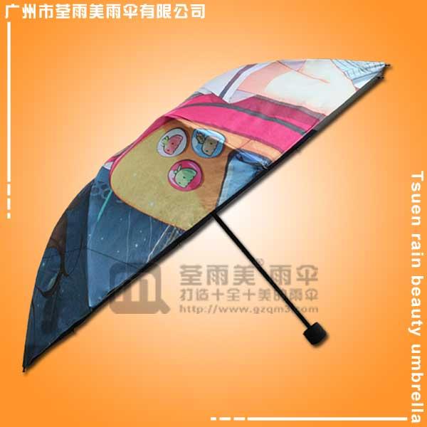 荃雨美雨伞厂生产-数码印卡通伞 荃雨美 广州市荃雨美雨伞厂