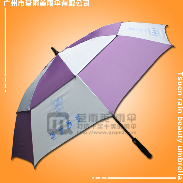 【高尔夫双层伞】定制-瓷荟雅萃高尔夫伞  高尔夫广告伞  双层高尔夫伞