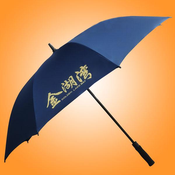 雨伞厂 雨伞批发 定做雨伞 雨伞工厂 金湖湾直杆广告雨伞