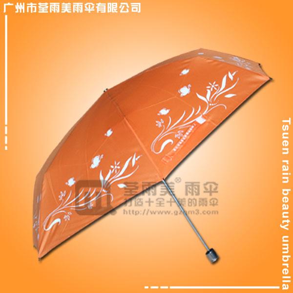 【折叠伞厂】定做-防雷办公室雨伞 数码印雨伞 丝印广告伞