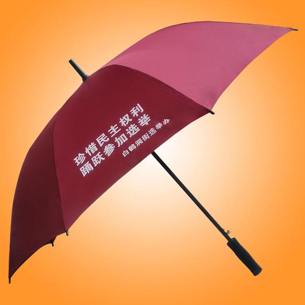 雨伞厂 广州市荃雨美雨伞有限公司 鹤洞街道办雨伞