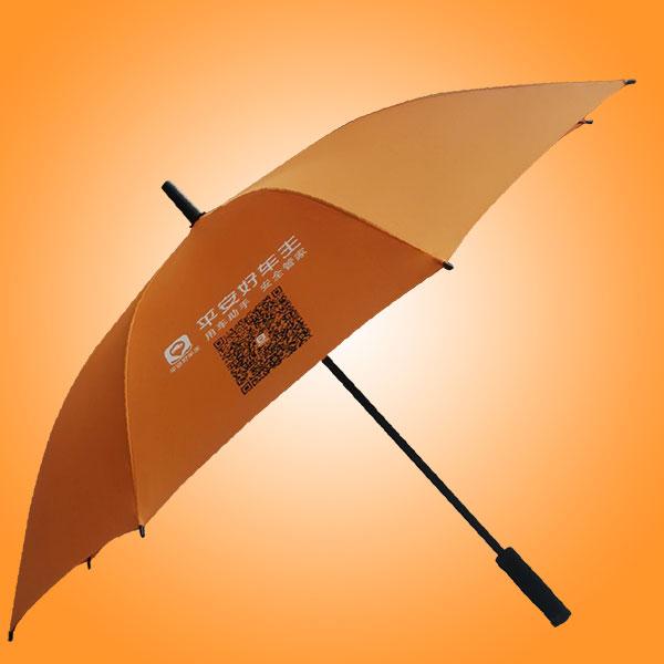 雨伞厂 雨伞加工厂 外贸雨伞工厂 直杆雨伞厂 定做礼品伞 平安保险雨伞