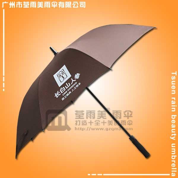 广州雨伞厂定做-吉林长白山雨伞  雨伞厂 鹤山雨伞厂 雨伞厂家