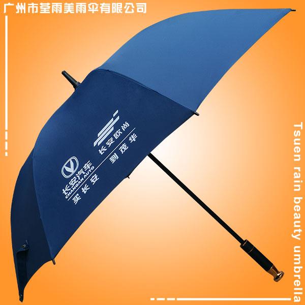 东莞雨伞加工厂 东莞雨伞企业 专业雨伞定制logo 长安汽车雨伞