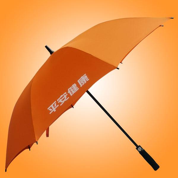 雨伞厂家 广东雨伞厂家 平安健康高尔夫雨伞厂家 雨伞制造厂家