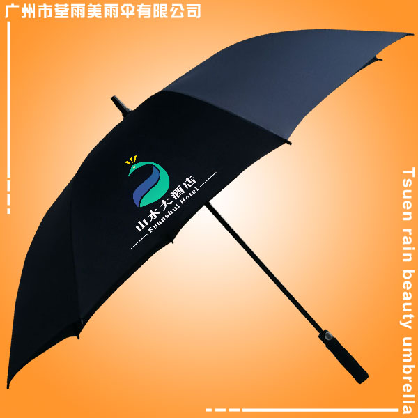 雨伞制造厂 雨具加工厂 荃雨美雨伞厂 山水酒店广告雨伞 雨伞厂