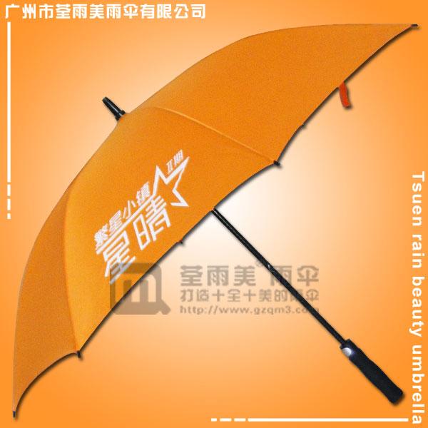 【单层高尔夫商务伞】定做-星晴2期楼盘伞  房地产高尔夫伞  纤维骨高尔夫雨伞