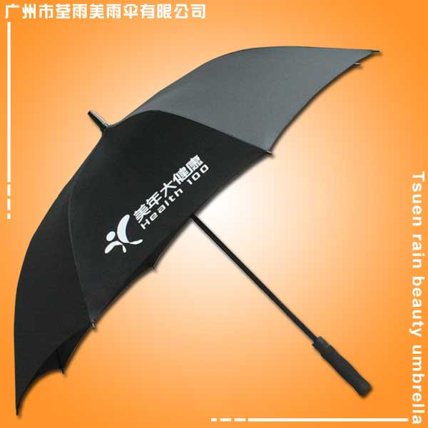 雨伞厂 生产-美年大健康咨询广告伞 荃雨美雨伞厂 广州市雨伞厂 雨伞加工厂