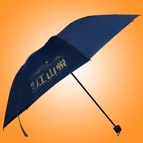 雨伞伞业 广东雨伞制造厂 雨伞加工企业 江山悦地产三折广告伞