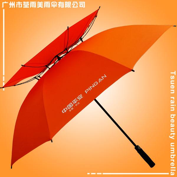 雨伞厂 雨伞加工厂 广州雨伞厂 双层高尔夫防风伞 平安双层广告伞