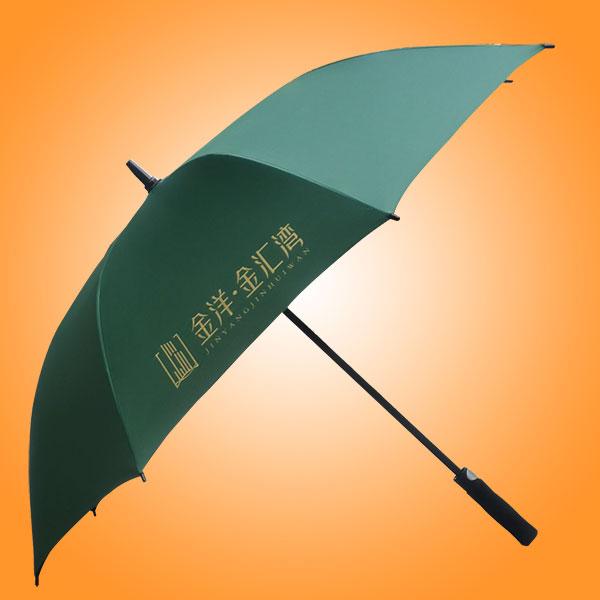 广州雨伞有限公司 广州荃雨美雨伞有限公司 雨伞加工厂 金洋金汇湾高尔夫伞