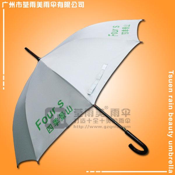 鹤山雨伞厂 制做-四季景山  东莞雨伞厂 中山雨伞广告