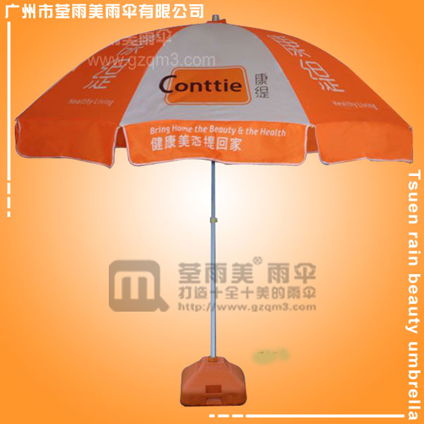 【深圳太阳伞厂】定做-广州康缇化妆品太阳伞 广告宣传太阳伞 太阳伞厂
