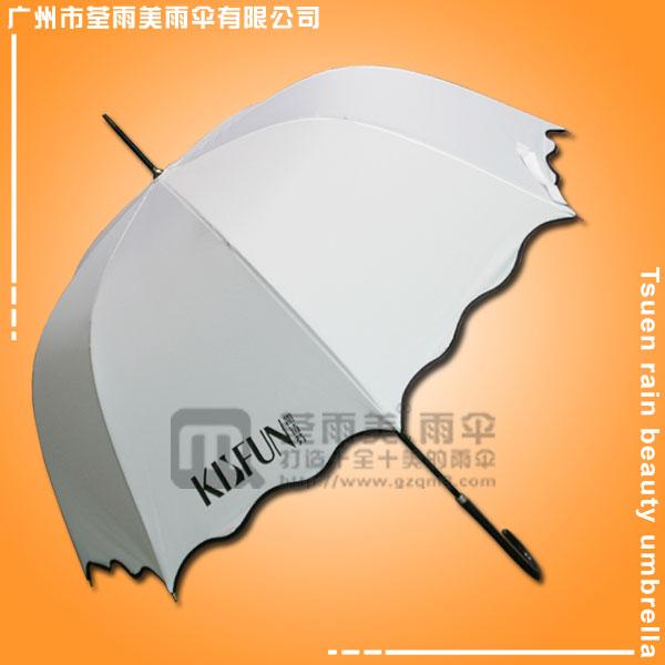 【时尚雨伞】生产—凯诗芬广告雨伞 化妆品雨伞  服装礼品伞