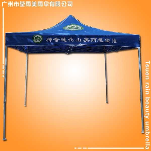广州帐篷厂 生产-莲花山帐篷广告 番禺帐篷厂 户外帐篷 鹤山帐篷厂