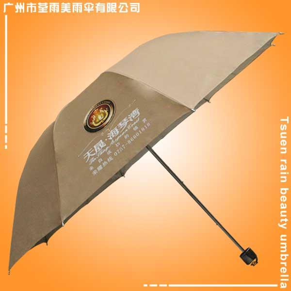 雨伞厂 生产-海琴湾三折伞 荃雨美雨伞厂 雨伞厂家 制伞厂