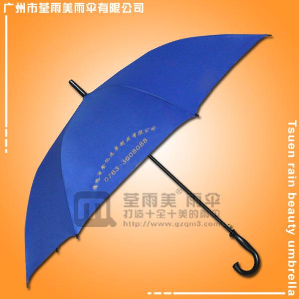【直骨伞】定做-金亿皮具直杆广告伞 广告直杆伞 直杆伞定做