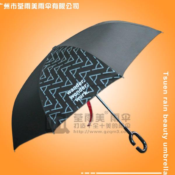 【雨伞厂家】生产—雅居乐商务中心 广告雨伞 广州雨伞 雨伞厂