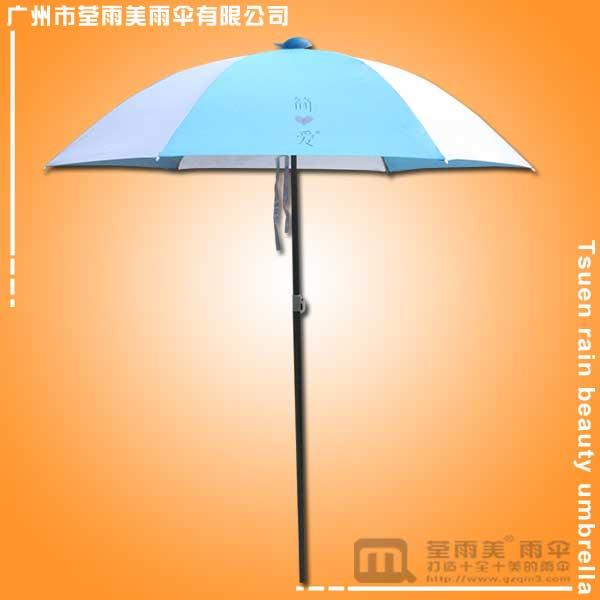 太阳伞厂定做-简爱钓鱼伞 广州太阳伞厂 户外太阳伞 鹤山广告太阳伞
