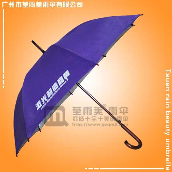 【鹤山雨伞厂】生产-激光制造商情雨伞 木中棒纤维骨伞 伞架厂 鹤山雨伞加工厂