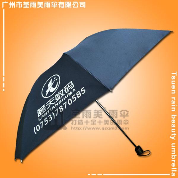 广州市雨伞厂 生产-惠州蓝天数码黑胶伞 鹤山雨伞厂 雨伞厂家