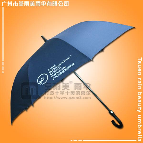 雨伞厂 定制-贝赛思国际学校 雨伞广告 鹤山雨伞厂