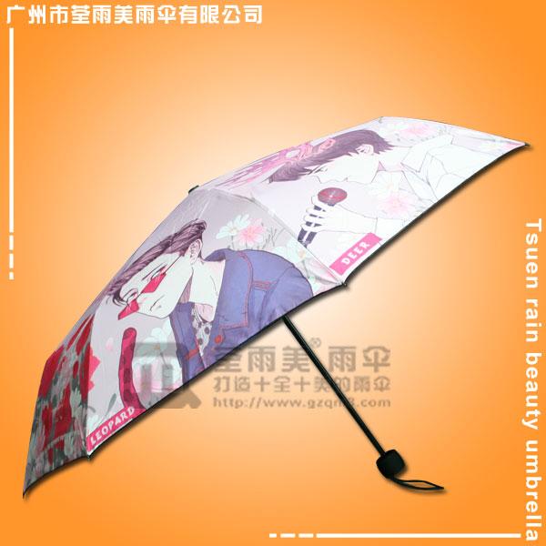 【雨伞定制】生产-数码印花卡通伞 广告伞定制 定制雨伞