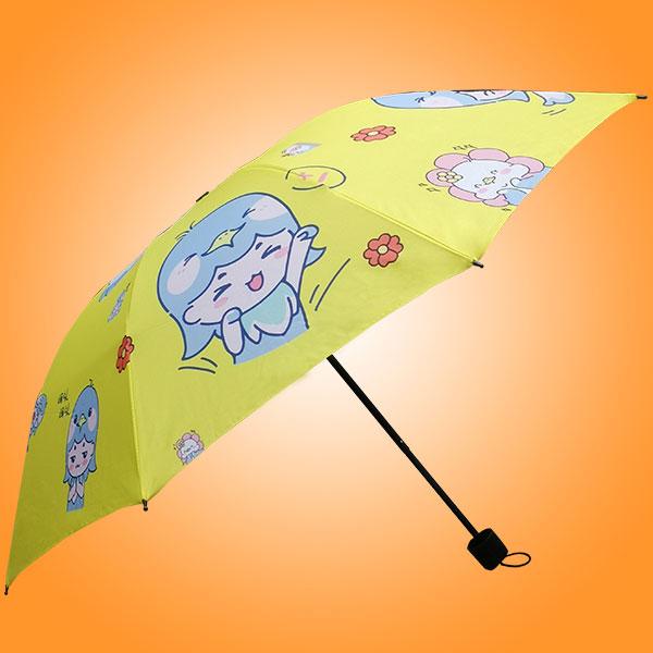 广州雨伞厂 数码三折雨伞 广州荃雨美雨伞有限公司