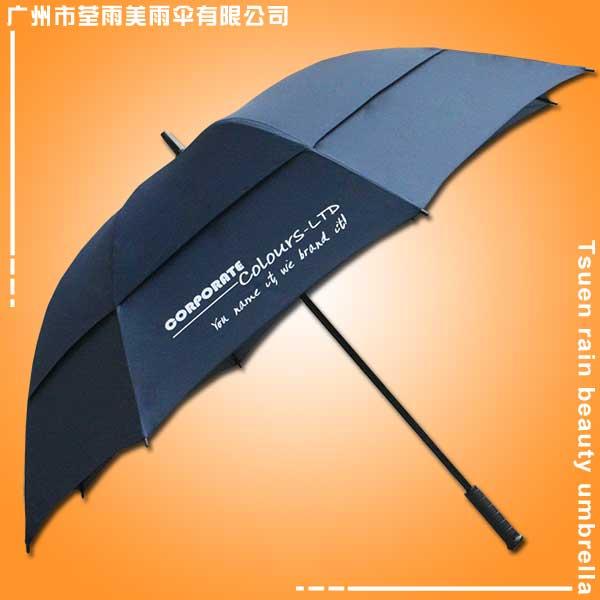 【广州市荃雨美雨伞厂】生产-CORPORATE高尔夫伞 荃雨美高尔夫伞 荃雨美伞三折伞 荃雨美广告伞 荃雨美雨伞